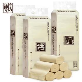 【熊猫微店】纯竹工坊本色卷筒纸原生竹浆用纸餐巾纸竹纤维无芯卫生纸家用36卷