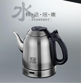 电热水壶快速壶电热水壶全不锈钢烧水壶JG-TA0102