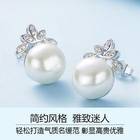 采用微镶蜡镶工艺S925纯银珍珠耳钉CDE