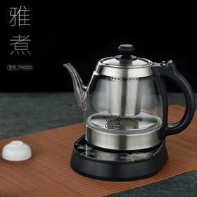 电水壶煮茶壶玻璃养生壶 TA0303玻璃烧水壶保温煮茶壶