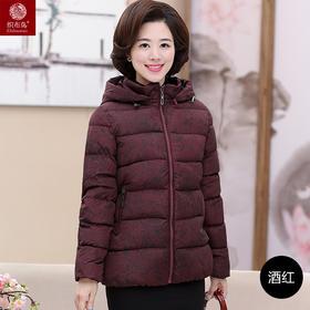 冬季羽绒棉服修身大码显瘦妈妈装YX1705