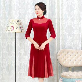 红色星光高档丝绒面料修身旗袍GY