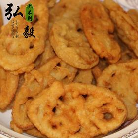 【弘毅六不用生态农场】六不用材料制作 炸藕合 素藕盒 1斤/份