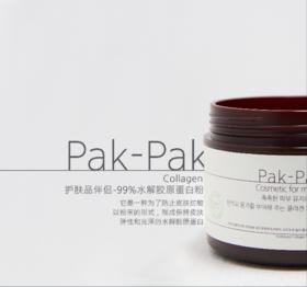 Pak-Pak水解胶原蛋白粉  百搭护肤伴侣,涂出紧致嘭润肌!30g