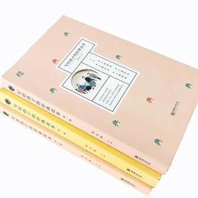 《写给孩子的经典读本》三辑共12册 (适合4-12岁儿童)现在下单赠纸质笔记本1个