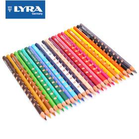 Lyra Groove slim 24色纸盒装洞洞彩色铅笔
