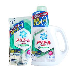 日本宝洁除菌洁净洗衣液  1kg+770g组合