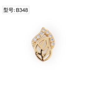 【美甲金属饰品】B348超闪锆石微镶小碎钻镂空树叶金底弧面弧度
