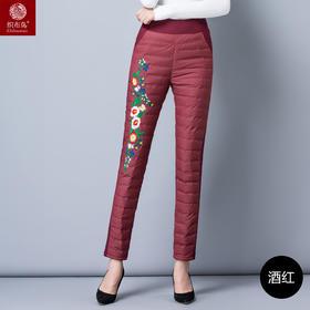 加绒羽绒双保暖高腰羽绒裤重工刺绣羽绒裤RT5051