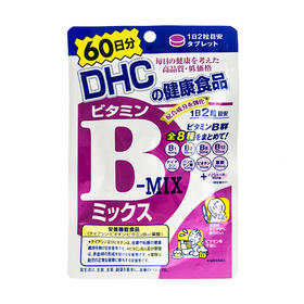 日本 DHC 维他命 维生素 B 60日120粒 祛痘缓解疲劳