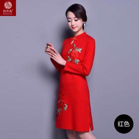 民族风绣花针织连衣裙HL8879