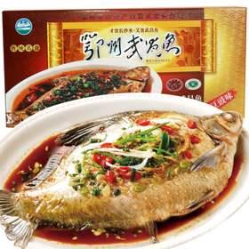 湖北特产梁子湖武昌鱼300g豆豉味整条装风干腊鱼真空熟食礼盒