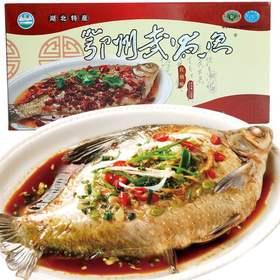 湖北特产梁子湖武昌鱼红烧味258g整条装风干腊鱼真空熟食年货礼盒