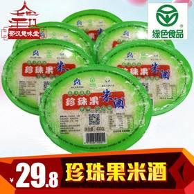 楚味堂黄石珍珠果米酒400gX6碗