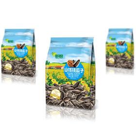 多悦山核桃味葵花瓜子500gx2坚果炒货休闲零食精选葵花籽好吃的