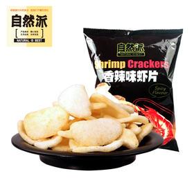 自然派香辣味虾片40g*3