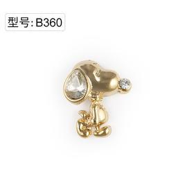 【美甲金属饰品】B360金色超闪锆石可爱史努比美甲饰品金底弧面弧度
