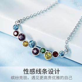 彩色缤纷S925纯银项链采用施华洛世奇元素水晶CDE