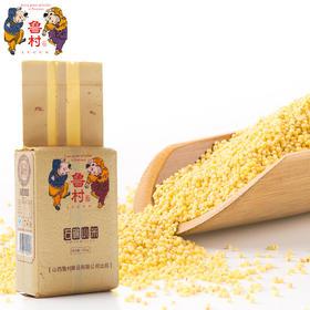 山西特产黄小米晋城鲁村石碾小米500g新米月子米孕妇宝宝小米粥