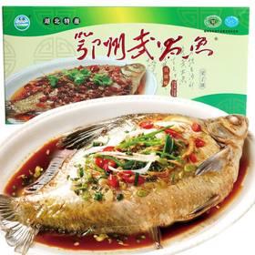 湖北特产鄂州梁子湖武昌鱼豆豉味258g风干腊鱼真空即食熟年货礼盒