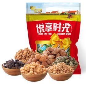 多悦大礼包1008g混合味好吃的膨化食品休闲小包装零食小吃炒货