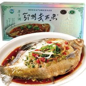 湖北特产武昌鱼鄂州梁子湖红烧味350g真空即食熟食腊鱼年货礼盒