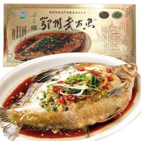 长港鄂州梁子湖武昌鱼豆豉味350g真空即食熟食年货礼盒湖北特产
