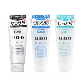 【做回自信的你】日本资生堂UNO吾诺男士洗面奶130g  清洁毛孔控油保湿祛痘