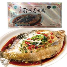 长港鄂州梁子湖武昌鱼豆豉味500g真空即食熟食年货礼盒湖北特产