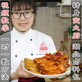浓香卤料包五香武汉麻辣鸭脖猪头肉牛肉菜卤料卤水调味料香料调料