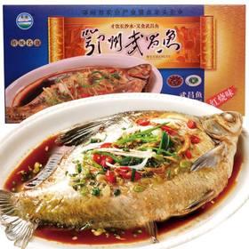 长港鄂州梁子湖武昌鱼红烧味300g真空即食熟食礼盒湖北特产