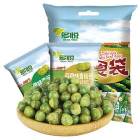 多悦大食袋多口味青豆青豌豆408gx2袋坚果零食多种口味休闲炒货
