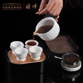 器社 便携茶具 月光宝盒