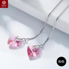心形S925流苏纯银耳线采用奥地利水晶元素女士耳坠CDE