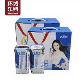 安慕希常温酸奶205g*12盒-512761 | 基础商品