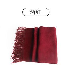 薪美铎+羊绒素色披肩围巾