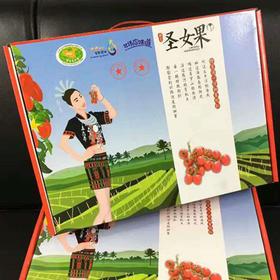 【南海网微商城】海南陵水千禧圣女果 4斤装 顺丰包邮