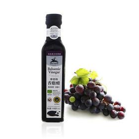 有机尼奥香脂醋:摩德纳原装进口,正宗意面沙拉绝配。