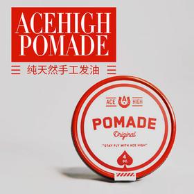 ACE HIGT POMADE 密歇根 纯手工发油