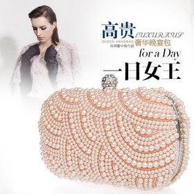 精致晚宴珍珠手拿三用包XST6958-01