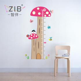 智伴 儿童身高贴 卡通蘑菇