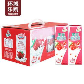 优酸乳果粒酸奶饮品草莓味245g-512167 | 基础商品