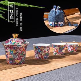 一壶三杯旅行茶具 手绘珐琅彩描金 快客杯茶具套装包邮