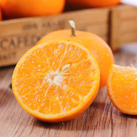 【顺丰包邮】云南沃柑 媲美爱媛橙 口感甜美(5kg/件,30-32个左右,限乌市地址)