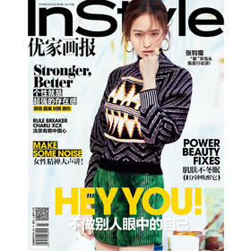 InStyle优家画报475期 张钧甯