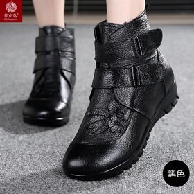 棉鞋短靴牛皮平跟短筒加绒靴HC617