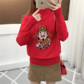 2018韩版大红色半高领刺绣财神爷图案毛衣女针织衫GZHY-财神爷