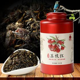 澜沧古茶 金帆 荔枝红茶 云南高山生态特殊中小叶种茶 250g 精美铁罐