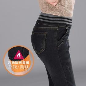 加绒加厚高腰牛仔裤冬女松紧腰弹力显瘦小脚铅笔长裤GZHY-A10FBA626A