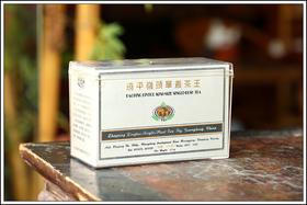 【1995年饶平岭头单丛茶王】1盒仅需2800元